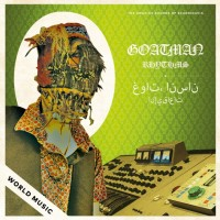 Goatman 12/10/18 - Rhythms (YELLOW VINYL)